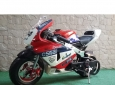 MINIMOTO GP Racing